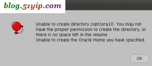oracle home 目录权限问题