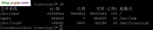 truecrypt 加密工具