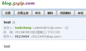 php利用qq免费企业邮局发邮件