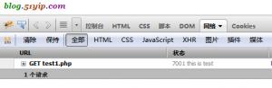 http 自定义 code 7001