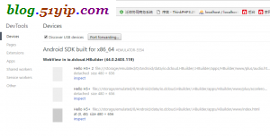 chrome_inspect 查看webapp页面