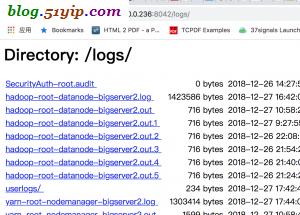 datanode logs 页面访问