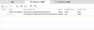 hive 数据库名存储到元数据