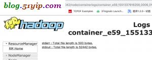 container有日志