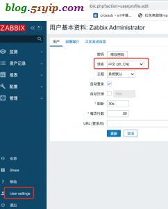 zabbix中文设置