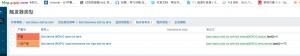 zabbix 添加触发器原型列表