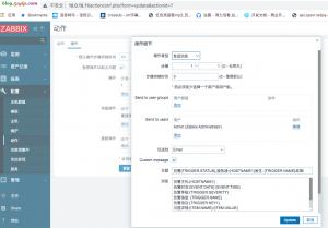 zabbix 配置操作和操作细节