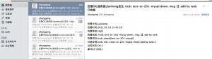 zabbix ticdc 报错解决 邮件提醒